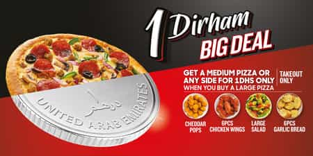 1 Aed Deal