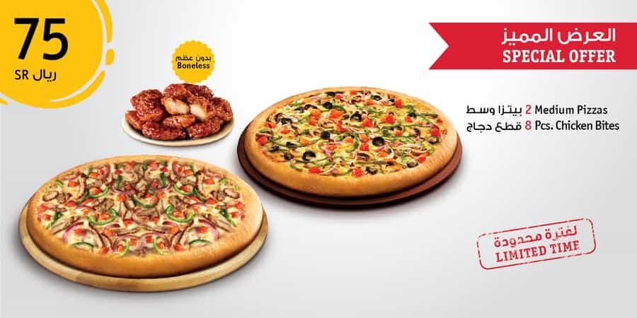 Pizza Hut Ksa Pizza Delivery Near You Order Online